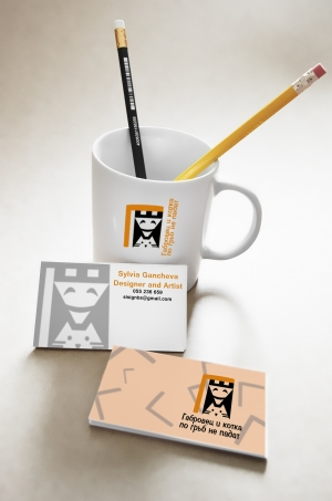 Лого за фестивал в Габрово-корпоративна идентичност